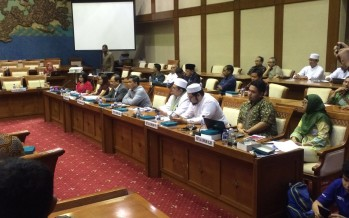 ICJR Proposes Several Inputs in the Public Hearing of the Special Committee on the Draft Bill on Terrorism