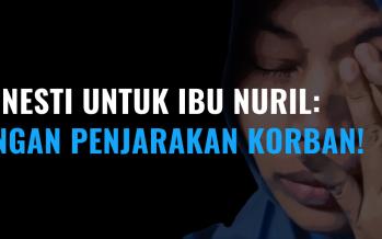 ICJR Apresiasi Penundaan Eksekusi Putusan Ibu Nuril